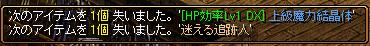 RedStone 13.12.15[00]