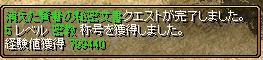 RedStone 13.12.13[00]