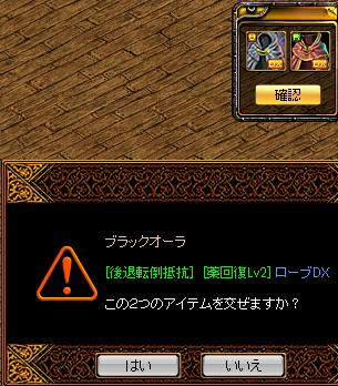 RedStone 13.12.10[00]