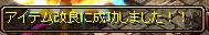 RedStone 13.12.20[12]