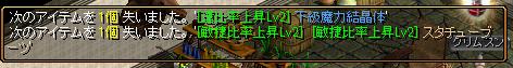 RedStone 13.12.20[08]