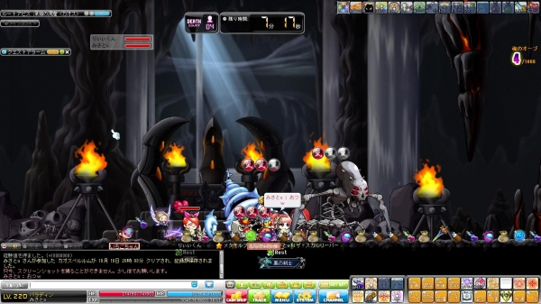 Maple141016_200414.jpg