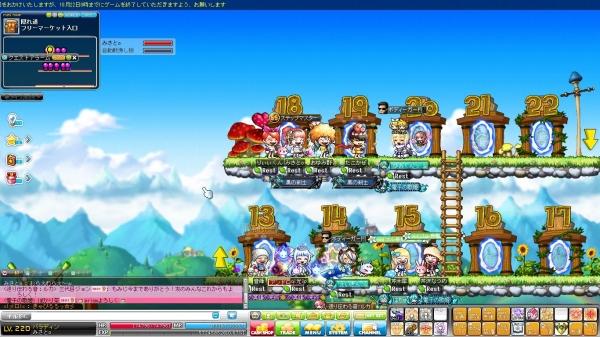 Maple141021_235849.jpg