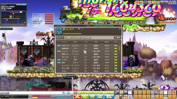 Maple141024_013828.jpg