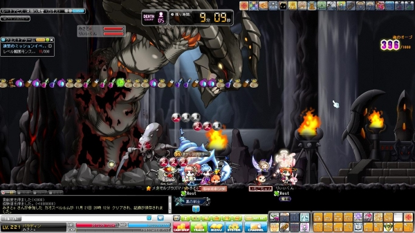 Maple141121_201241.jpg