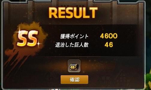 Maple141202_010939.jpg