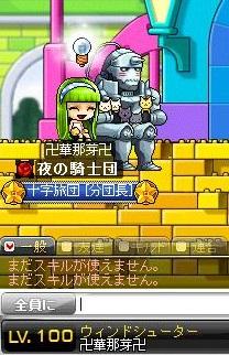 Maple110718_114649.jpg