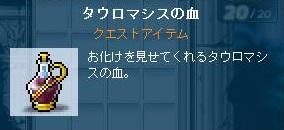 Maple120722_125407.jpg