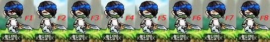 Maple121027_171053.jpg