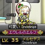 SnowAnge.png