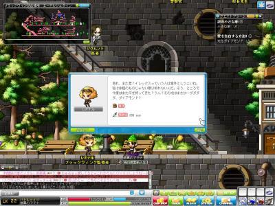 Maple110124_212202_convert_20110125153453.jpg
