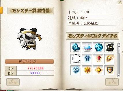 Maple110811_223612.jpg