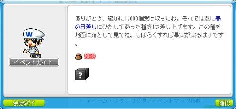 110308-3m.jpg