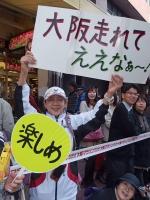 BL131027大阪マラソン13-6PA270272