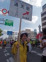 BL131027大阪マラソン13-7PA270275