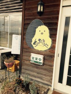 リンゴ狩りの帰り①2014.11.20