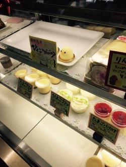 リンゴ狩りの帰り②2014.11.20