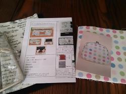 キット型紙③2014.10.30