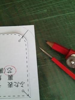 キット型紙②2014.10.30