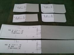 キット型紙⑦2014.10.30