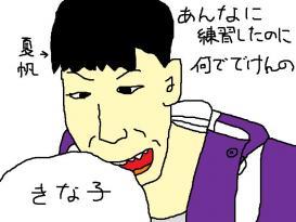 和田アキオになった夏帆