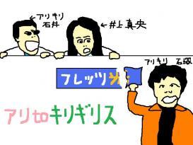 キリギリス (,,`・ ω´・)ンンン?