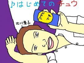 北川景子 (,,`・ ω´・)ンンン?