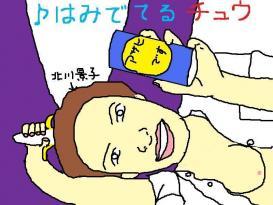 北川景子 ξ:D)| ̄|_...ン?
