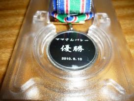 メダルの裏