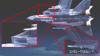 F-14A++ 下面