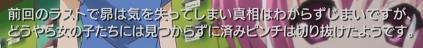 ro-kyu-bu-07-003.jpg