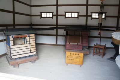 会津武家屋敷  11