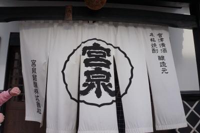会津武家屋敷  13