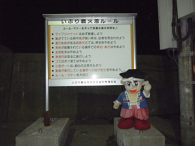 2012-04-11-1.jpg
