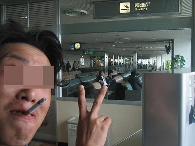 2012-04-14-3.jpg