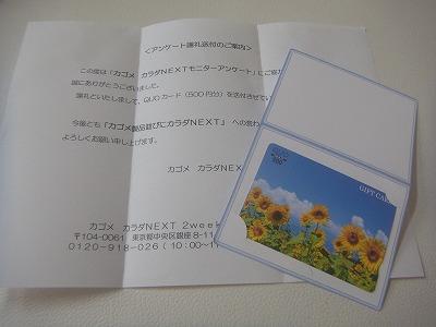 2012-07-28-9.jpg