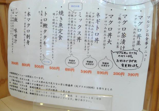Blog47_20120315123251.jpg