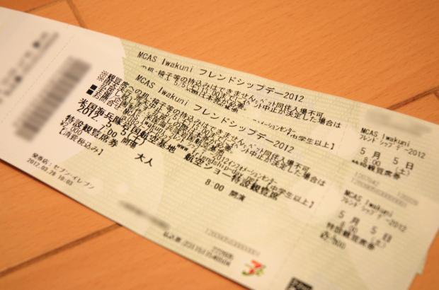 Blog58_20120328184703.jpg