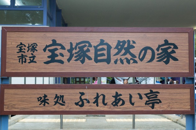 第4回BBQオフ会【参加ワンちゃんの紹介♪】-001