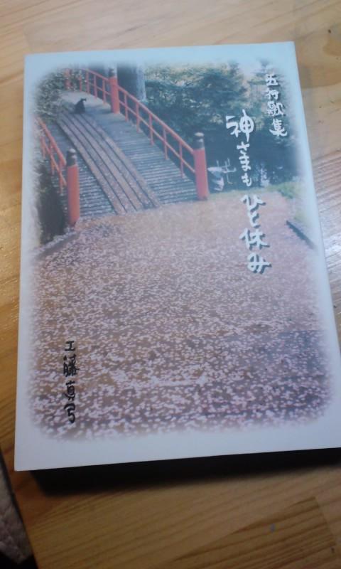 moblog_3f6be166.jpg