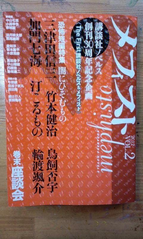 moblog_4041a59b.jpg