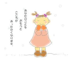 女の子12