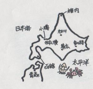 スケッチ旅行(北海道)1