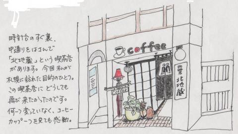 スケッチ旅行(北地蔵)2