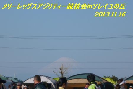 バック富士山