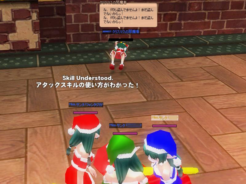 2013クリスマス「かくれんぼ」イベント03