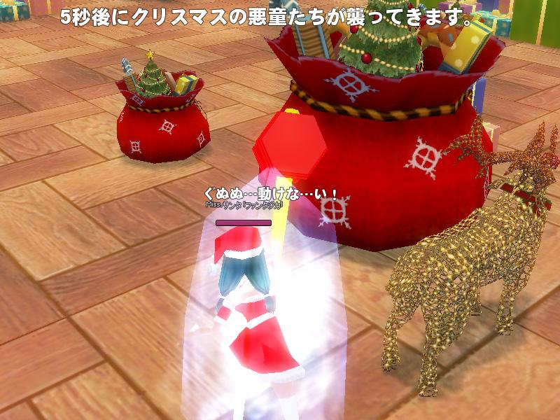 2013クリスマス「かくれんぼ」イベント04
