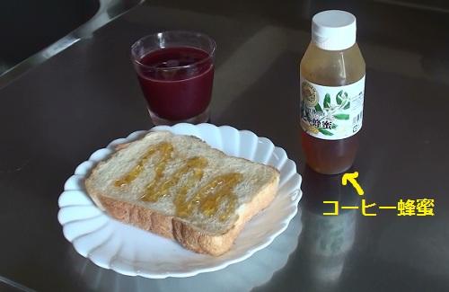 お粗末な朝食