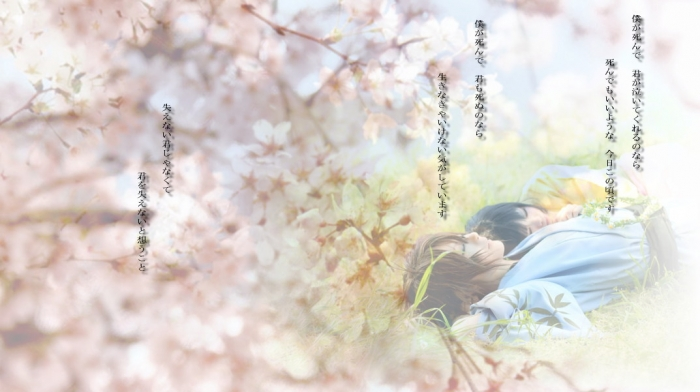 hanatotiru-2.jpg