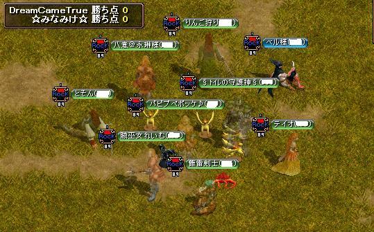ドリケム戦
